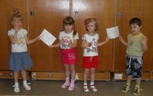 Пословицы и поговорки для ребенка
