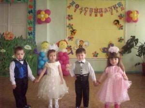 Актуальные моменты при выборе детского сада