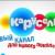 Обзор детских ТВ каналов