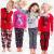 Если планируете купить детскую пижаму