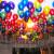 Оригинальные приемы оформления воздушными шарами праздничных мероприятий